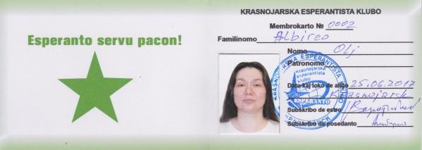 эсперанто-билеты-красн-оль