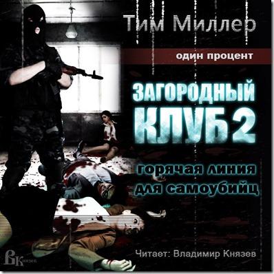 Hmch3N1wkbk