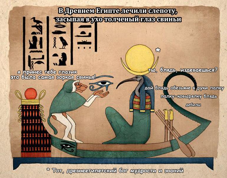 07fb61ba3da3d934697fdde3320a3eab--eye-of-horus-magick