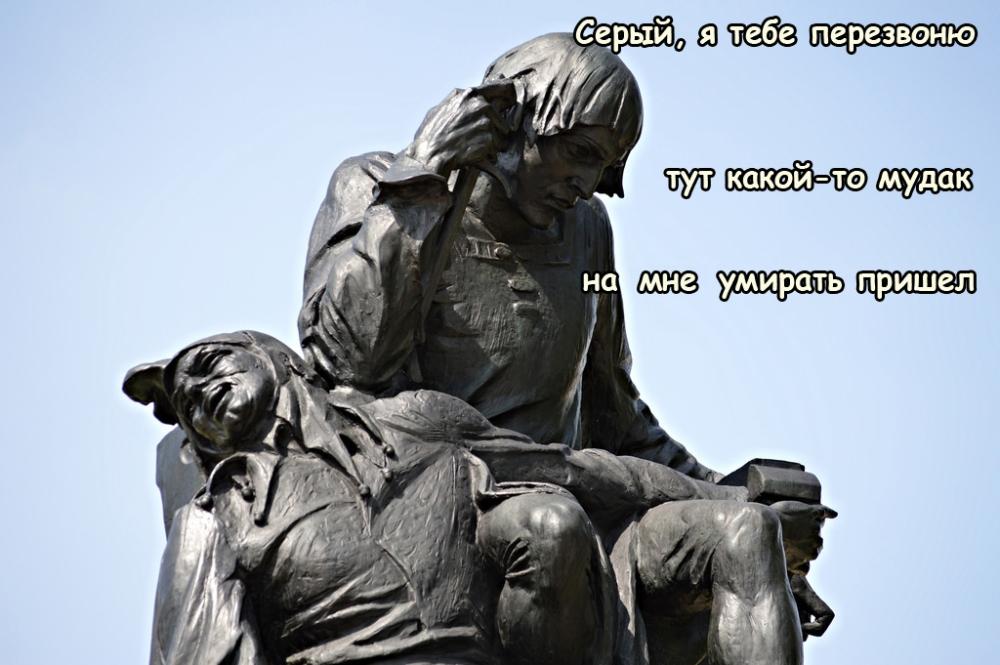 city_sculpture_art_english_philadelphia_monument_statue_bronze-942914.jpg!d