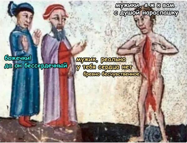 history-meme-8