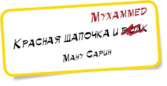 title_003-rus