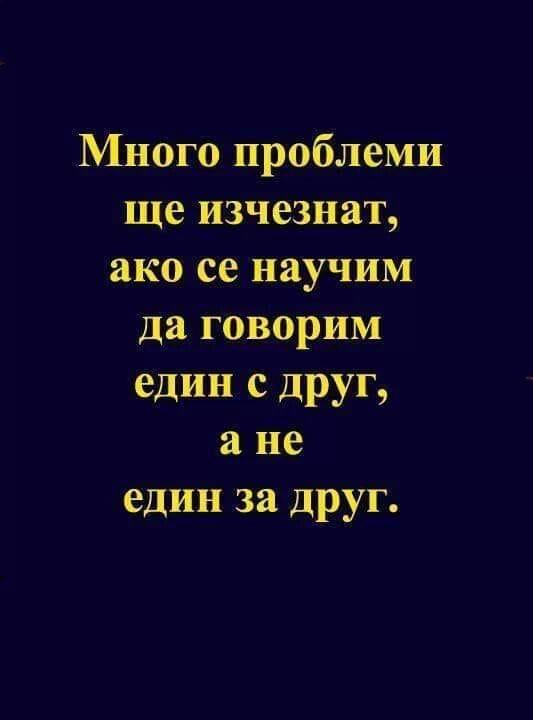 55560673_260096488268056_8703071834532216832_n.jpg
